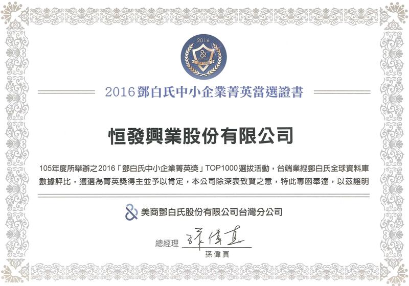proimages/certificate02.jpg
